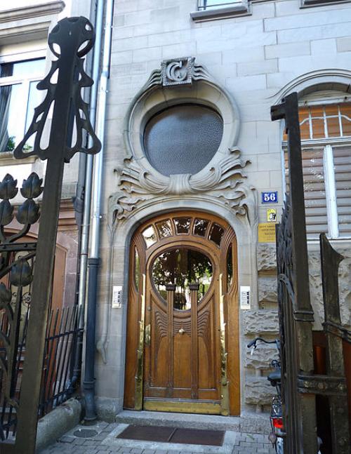 Office notarial catherine dreyfuss et nathana l sellam - Office notarial la chapelle des fougeretz ...